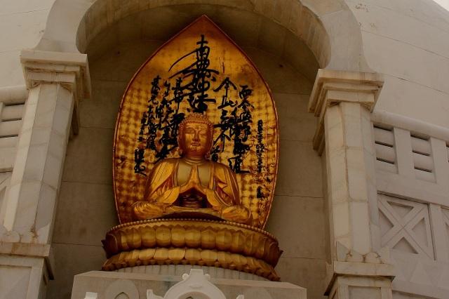 Japan temple in Rajgir